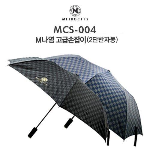 메트로시티 M나염 고급 손잡이 3단 수동 우산 MCS-002