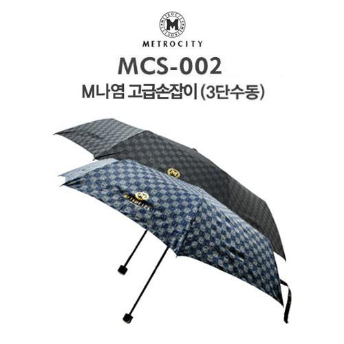 메트로시티 M나염 고급 손잡이 2단 반자동 우산 MCS-004