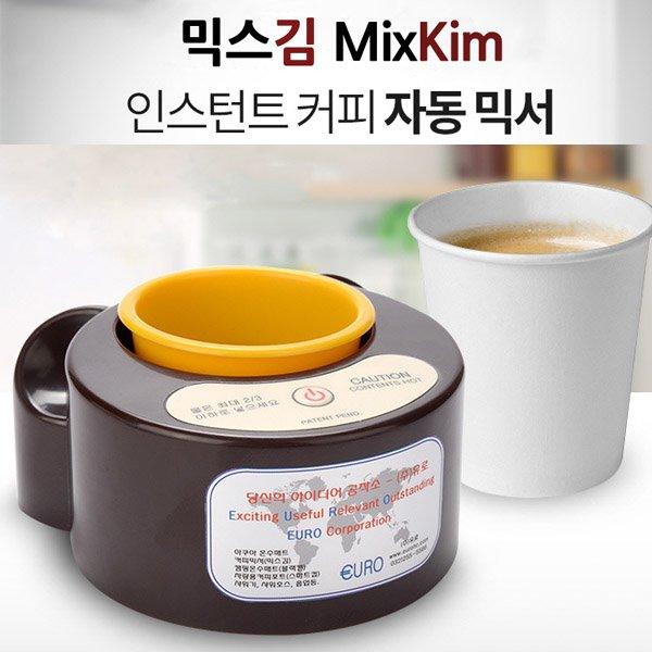 인스턴트 커피 자동믹서 KM-5